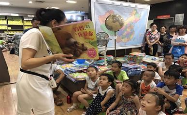 【小小朗读者】新华儿童故事会专场活动让童声绽放